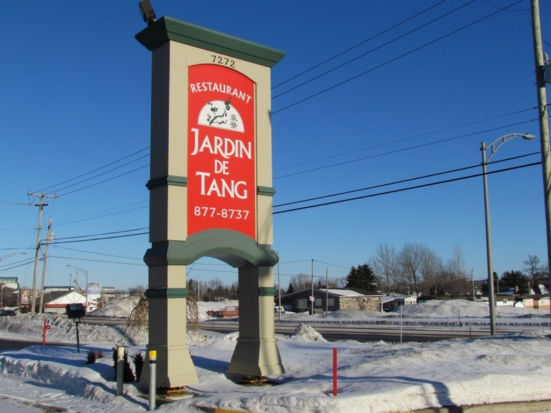 Photo de l'établissementRestaurant Jardin de Tang