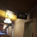 Salles de toilettes au 2e étage