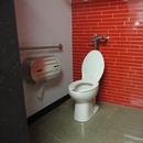 Salle de toilette - Homme