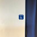 Signalisation salle de toilette