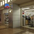 Entrée par le centre commercial