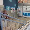 Rampe d'accès dans le vestibule du Super C