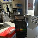 Terminal de paiement amovible