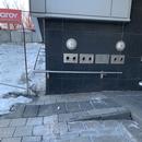 Rampe d'accès à l'entrée secondaire au 900 ave Honoré-Mercier