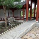 Rampe d'accès - Pavillon de l'amitié - Jardin de Chine